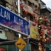 2013_09_23-Malaysia_Kuala_Lumpur-003