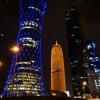 2017_02_23-Qatar_Doha_61
