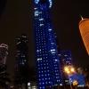 2017_02_23-Qatar_Doha_63